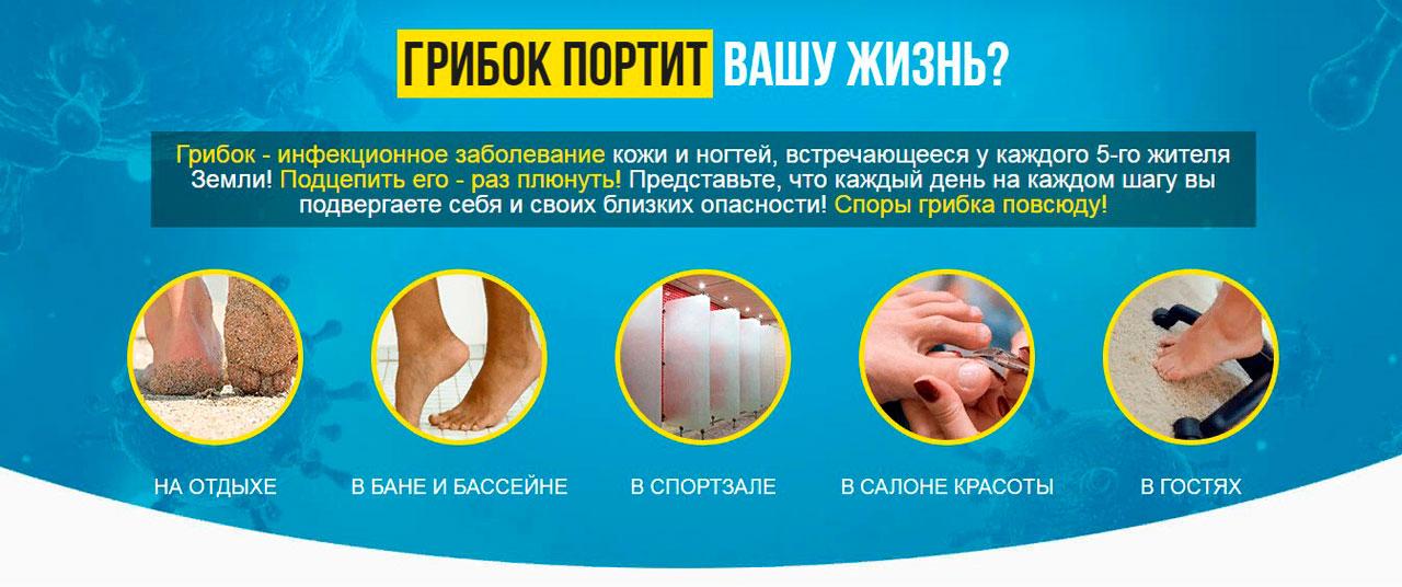 mesta_zaraszeniya